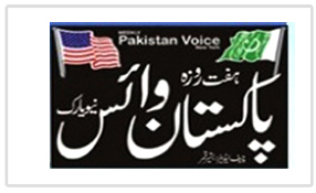 PAKISTAN VOICE