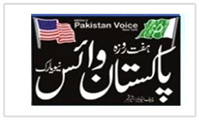 PAKISTAN VOICE