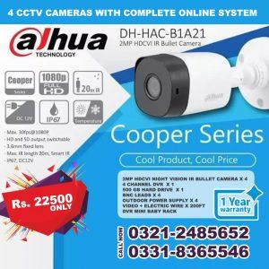 DAHUA 4 CCTV PACKAGE