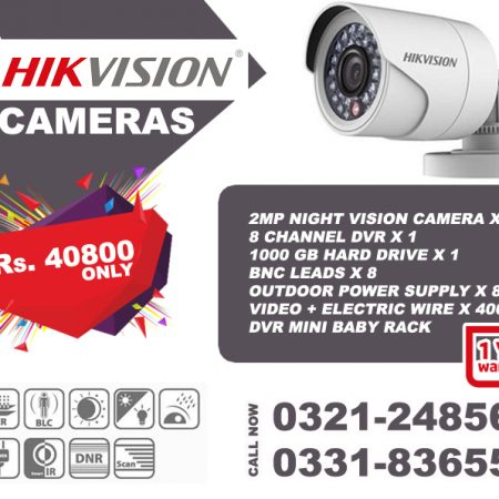 HIKVISION 8 CCTV PACKAGE